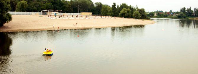 Пляж на реке Хорол