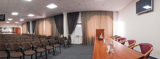 Конференц-зал Миргород